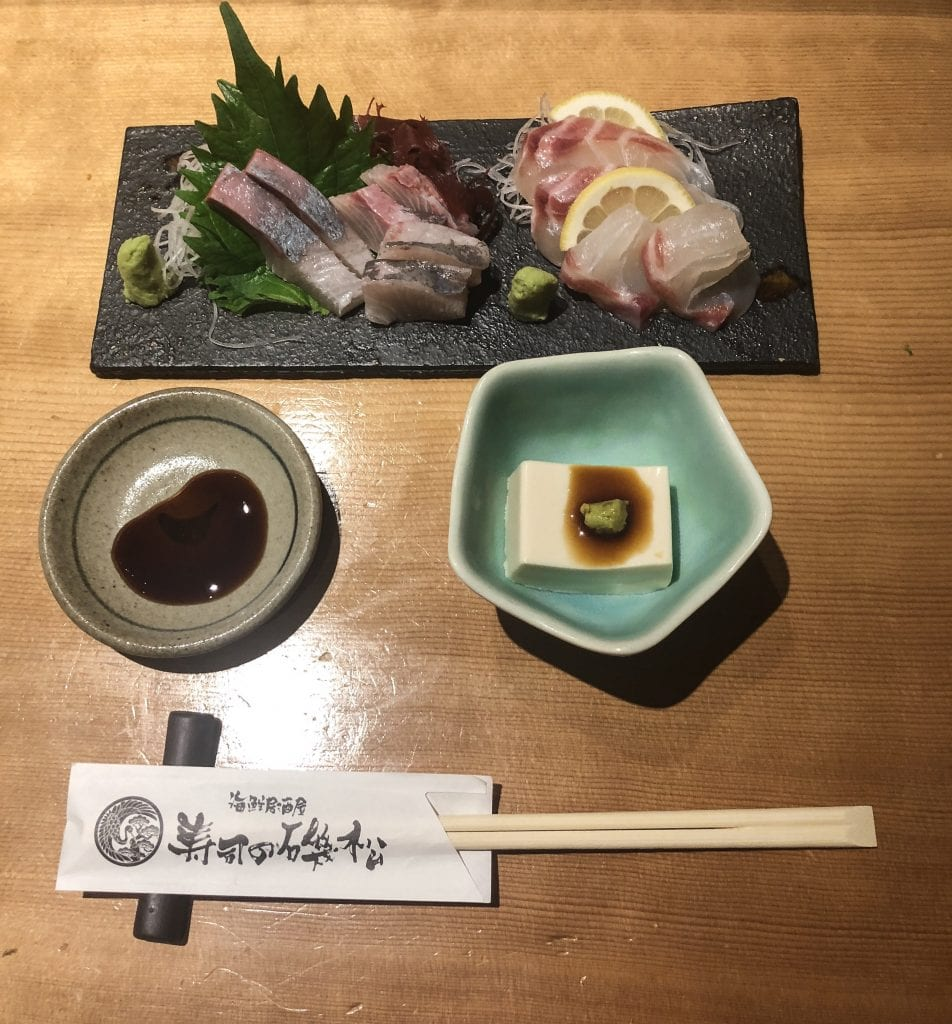 Vegetarian Food to Try in Japan, a blog post by Liz in Los Angeles, Los Angeles Lifestyle Blogger: an image of sushi