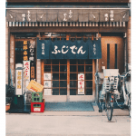 Things to Know Before Going to Japan, a blog post by Liz in Los Angeles, Los Angeles Lifestyle Blogger: an image of a Japanese storefront